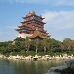 Foto de Sanxianshan Hotel