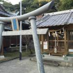 Kaiten Oga Training Base Memorial Park