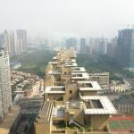 Photo of She & He Apartment Hotel Guangzhou Huifeng
