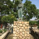 平清盛像(昭和43年の作)