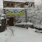 Photo of Dar Assarou