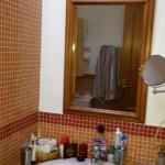 Foto de Hotel Posada La Casa de Frama