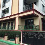 Photo of Noble Place Hotel
