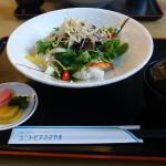 Photo de Unitopia Sasayama