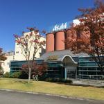 Asahi biruen Fukushima Motomiya