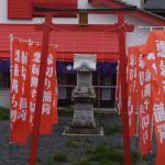 Shinjo-ji Temple