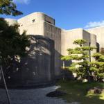 Tanimura Art Museum