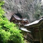 Takuhi Shrine - Takubi Shrine