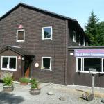 Glencoe Youth Hostel