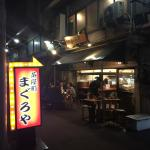 Foto di Chayamachi Maguroya