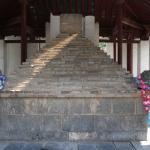 Han Medical Sage Ancestral Temple