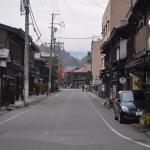Foto de Minshuku Kuwataniya