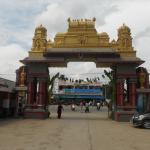Navaneetha Krishna Temple