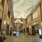 Foto de Urawa Royal Pines Hotel