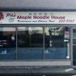 Noodle House sign