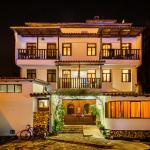 Photo of Hotel Santa Cruz