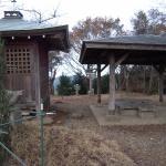 Kanhasshu Observation Platform