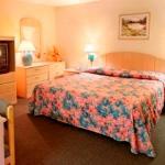 Photo de Memorial Inn & Suites