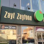 صورة فوتوغرافية لـ Zayt Zaytoon