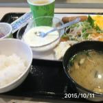 Photo of Super Hotel Yokohama Kannai