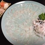 Fugu Hatcho