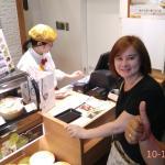 Pablo bake shop in Akihabara.