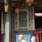 Taichung Wanhe Temple