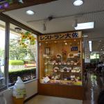 Osa Service Area Restaurant