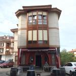 Restaurante Los Fuertes