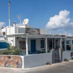 Taverna Tasos Foto
