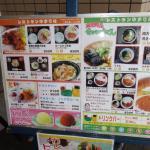 Restaurant Yuzuriha
