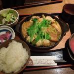 Foto van Takarano Kura