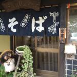Wakui Center