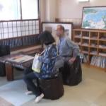 Photo of Takashimaya