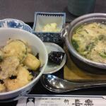 Photo of Shinkiraku