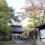 Sendai Han Hanayama Village Trace of Nuruyu Bansho