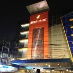 Photo de Jelita Hotel