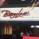 Photo of Bambai Mongolian Grill