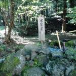Yamagata Aritomo Memorial Hall