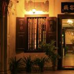Hotel Puri Entrance