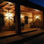 puerta de noche