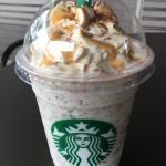 Starbucks Coffee, Suwako Service Area Up Lane