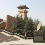 Guo State Tombs Museum, Sanmenxia