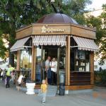 صورة فوتوغرافية لـ Koffishka