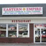 Foto van Eastern Empire Restaurant