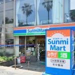 Foto de Hotel Sunmi Club