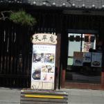 Zdjęcie Tempyoan Todaiji
