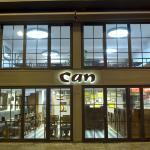 صورة فوتوغرافية لـ Can Doner