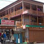 Best guest house in srinagar