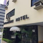 Photo of Hotel Brigadeiro